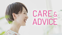 生理CARE & ADVICE