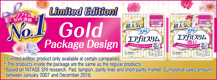 LImited Edition! Gold Package Design  SOFY Air Fit Slim