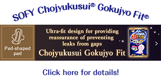 Sofy Chojyukusui Gokujyo® Fit Click here for details!