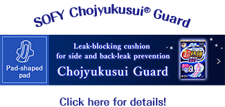 Sofy Chojyukusui Guard® Click here for details!