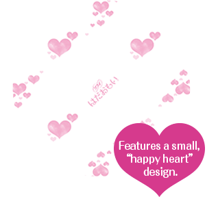 "Features a small, ""happy heart"" design."