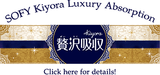 Sofy Kiyora Luxury Absorption Click here for details!