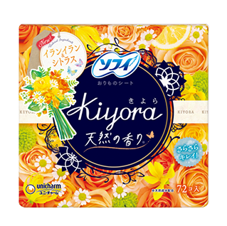 Sofy Kiyora Fragrance Luxury Luxurious ylang-ylang fragrance
