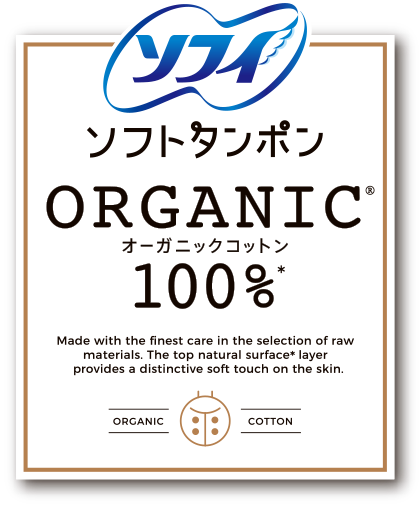 Soft Tampon Organic Cotton  100%