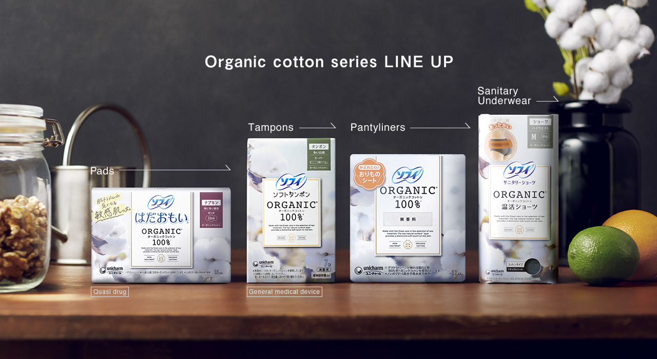 Sofy Organic Cotton Line Up
