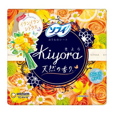 Sofy Kiyora Fragrance<sup>(R)</sup> Luxury Luxurious ylang-ylang