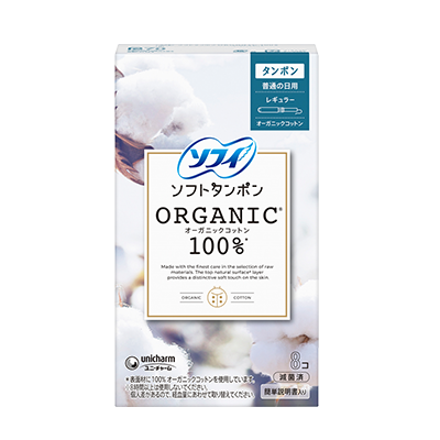 Sofy Soft Tampon Organic Cotton Normal Daytime, Regular