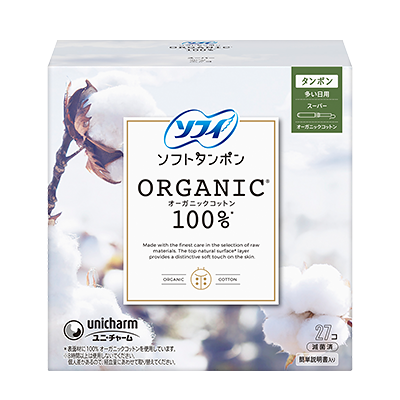 Sofy Soft Tampon Organic Cotton Heavy Daytime, Super Tampon