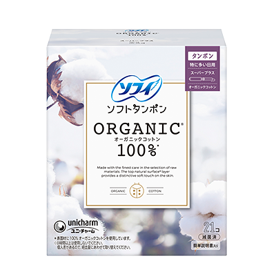 Sofy Soft Tampon Organic Cotton Especially Heavy Daytime, Super Plus Tampon