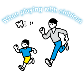 When playing with children