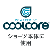 POWERED BY COOL CORE